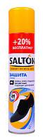 Защита от воды для замша,нубука и гладкой кожи Salton (300 ml)