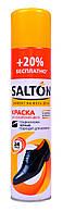 Краска для гладкой кожи Salton 300 ml (цвет чёрный)