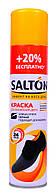 Краска для замша и нубука Salton 300 ml (цвет чёрный)