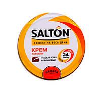 Крем для обуви Salton 50 ml (цвет коричневый)