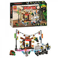 Конструктор Ninjago Movie Bela аналог Lego 70607 Ограбление киоска в Ниндзяго Сити 10714