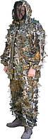 Маскировочный халат Кикимора в расцветке Дубок