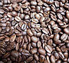 Свежеобжаренный кофе в зернах Доминикана Барахона АА (ОРИГИНАЛ), арабика Gardman (Гардман)