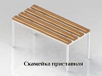 Скамейка Ferocon СВ-1000