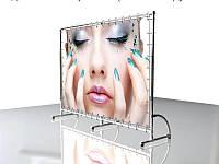 Пресс волл (Press wall, Brand wall) 2,5х3м, усиленный (Состав: Только полотно с печатью;  Сумка-чехол: Конструкция без сумки; Отверстие для лица: 1