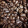 """Свежеобжаренный кофе в зернах Сальвадор """"Пакамара"""" (ОРИГИНАЛ), арабика Gardman (Гардман)"""