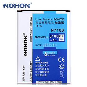 Аккумулятор Nohon EB595675LU для Samsung GT-N7100 Galaxy Note II (ёмкость 3100mAh)