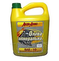 Лада Люкс Масло промывочное  3.1л