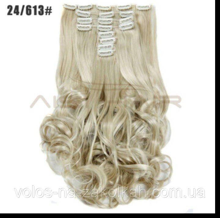 Волосы на заколках кудрявые 24/613 пепельный блонд