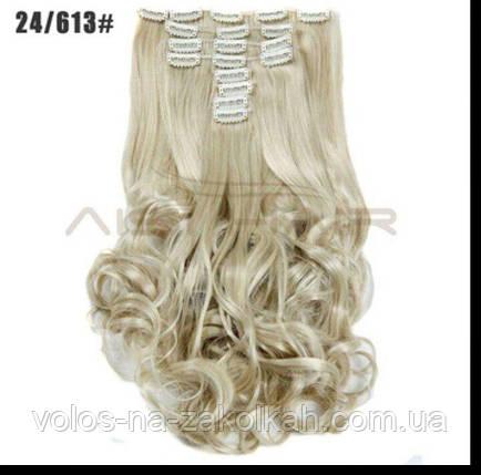 Волосы на заколках кудрявые 24/613 пепельный блонд, фото 2