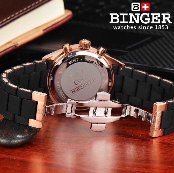 Купить часы binger шкатулка для часов купить казань
