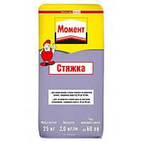 """""""Момент"""" Суміш Стяжка для підлоги 25 кг (пал 54 )"""