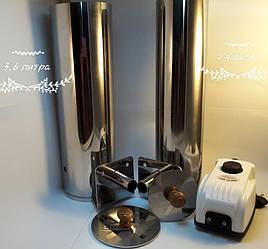 Дымогенератор для холодного копчения SmoGen 2(2,4 л.)