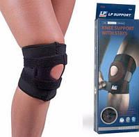 Защитные спортивные наколенники Knee Support With Stays