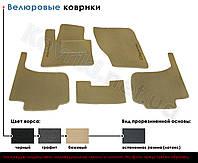 Велюровые коврики в салон Chevrolet Aveo, собственное производство