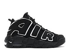 Кроссовки мужские Nike Air More Uptempo 96 черно-белые топ реплика