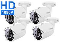 Комплект камер видеонаблюдения Dahua DH-HAC-HFW1220SP-S3 (2.8 мм)-4шт