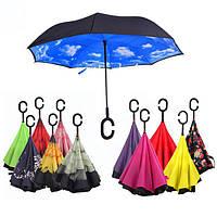 Зонты обратного сложения Smart, полуавтомат, цвета разные