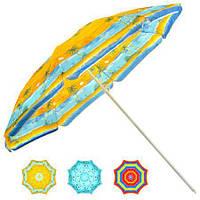 Зонт пляжный с ножкой 180 см с наклоном