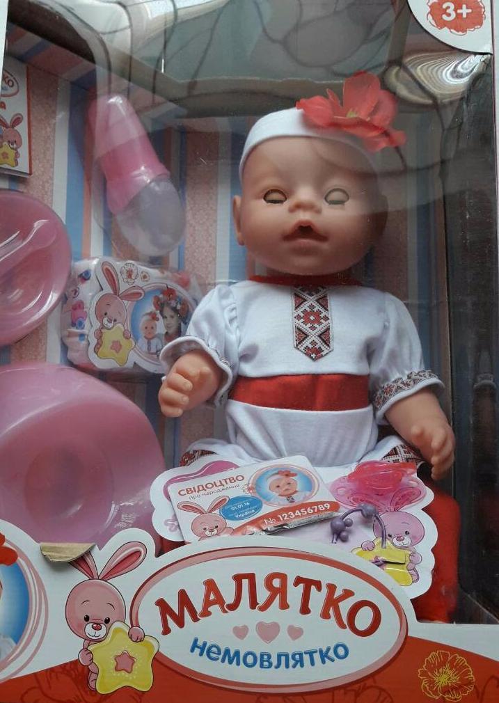 """Интерактивная кукла-мальчик """"Беби Борн"""""""