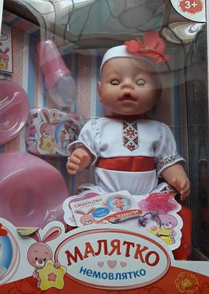 "Интерактивная кукла-мальчик ""Беби Борн"", фото 2"