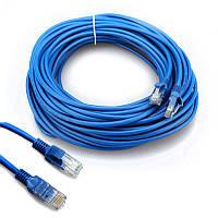 Кабель LAN RJ45 Ethernet 15 м