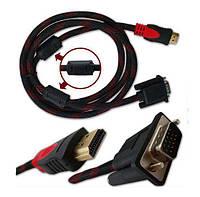 Кабель HDMI-VGA, усиленная обмотка, длина 5 м