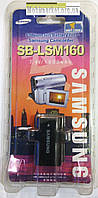 Акумуляторна батарея SAMSUNG SB-LSM160  7.4V/1600mAh