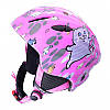 Шлем Blizzard MAGNUM pink cat shiny 52-56
