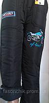 Штаны теплые байкер, фото 2