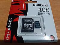 Карты памяти micro SD 4gb class 10
