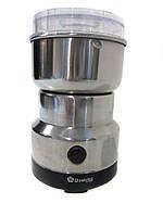 Кофемолка Domotec MS-1206 220V/150W