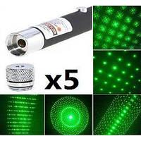 Лазерная зеленая указка Green Laser Pointer 5 насадок