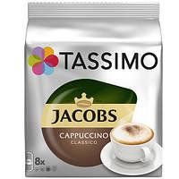 Кофе в капсулах Tassimo Jacobs Cappuccino Classico 8 шт