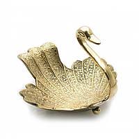 "Менажница ""Лебедь"" бронза (13,5х16,5х17,5 см)"