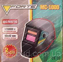 Зварювальна маска хамелеон Forte МС-1000