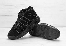 Мужские кроссовки Nike Air More Uptempo черные топ реплика, фото 3