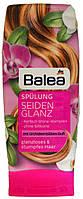 Бальзам для блестящих волос DM Bаlea Seidenglanz Spulung Frangipani-Perle 300мл.