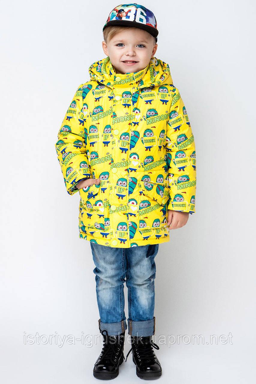 Куртка для мальчика vkm-1 в ассортименте