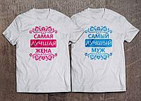 Мужские футболки с принтами, подарки