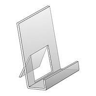 Подставка под мобильный телефон 55х100 мм (Толщина акрила : 1,8 мм; )