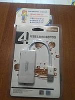 Концентратор Usb TD4010 Хаб USB 2.0,  4 порта  ATcom