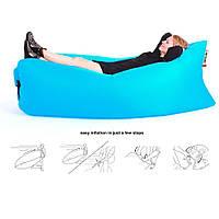 Надувной диван-гамак Lamzac Hangout (Кресло Матрас Ламзак Хенгаут), цвет Голубой