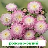 Айстра Шанхайська Троянда (колір на вибір) 1г., фото 3