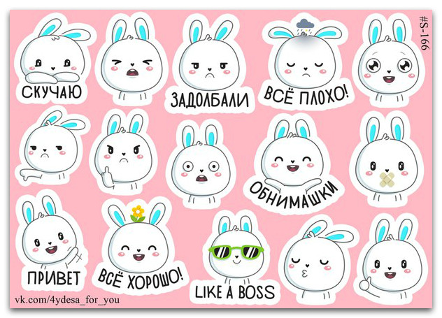 Stickers Pack Зайчики#166