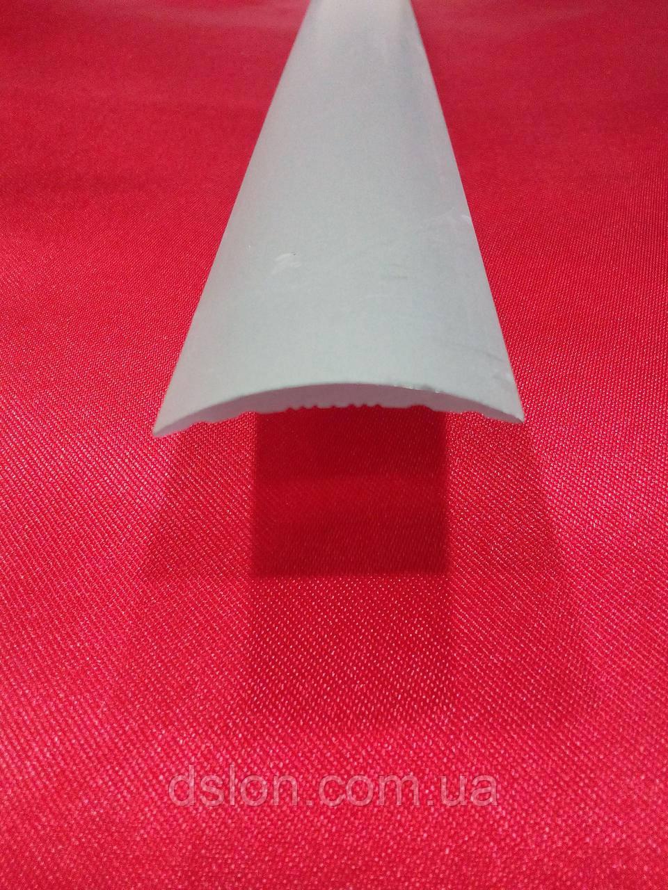 Порог плоский алюминиевый анод. 4,5*29 мм c отверстиями