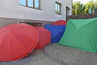 Торговый зонт,для сада,пляжный. 250-750