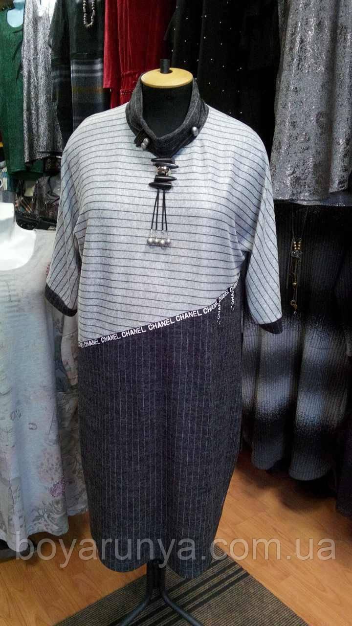 Платье в Полоску Серого Цвета — в Категории