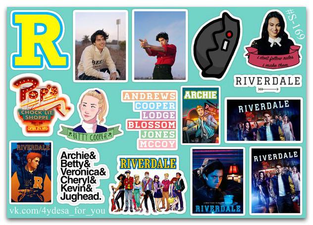 Stickers Pack Riverdale, Ривердейл #169
