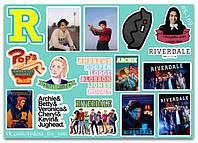 Stickers Pack Riverdale, Ривердейл #169, фото 1